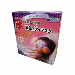 花王蒸氣溫熱眼膜薰衣草香5片