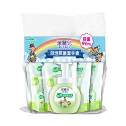 Lion潔麗兒 泡泡殺菌潔手液+補充裝4包 - 葡萄果香