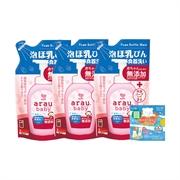 雅樂寶嬰兒奶瓶清潔泡泡(補充裝) 450mlx3 SA035A
