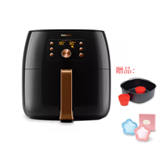 PHILIPS AIRFRYER XXL PREMIUM HD9860/91 With Gift: XXL Baking Set (Model: HD9952/01)and Le Creuset Set of 2 Flower Plates 19cm Each set