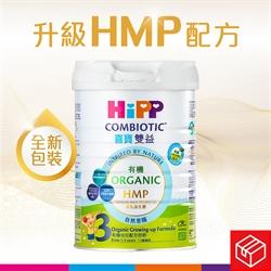 喜寶HMP有機嬰兒奶粉3號 HK2487x6(原箱)連贈品