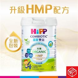 喜寶HMP有機嬰兒奶粉4號 HK2497x6 (原箱)連贈品